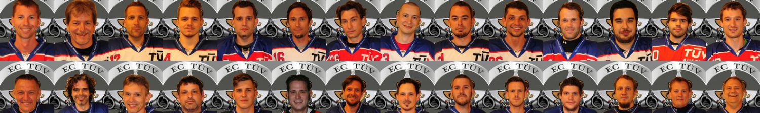 Eishockey Club TÜV Marshals Vienna